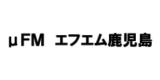 FM鹿児島